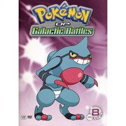 Pokemon Diamond & Pearl: Galactic Battles Volume 8 (Full Frame) by VIZ VIDEO