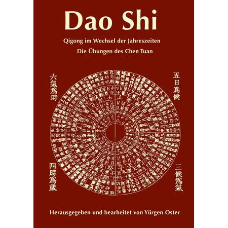 Dao Shi - eBook
