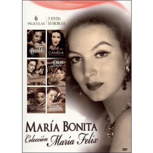 Maria Bonita (6 Peliculas) (Spanish)
