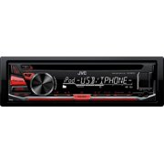 JVC KD-R670 AM/FM CD Receiver