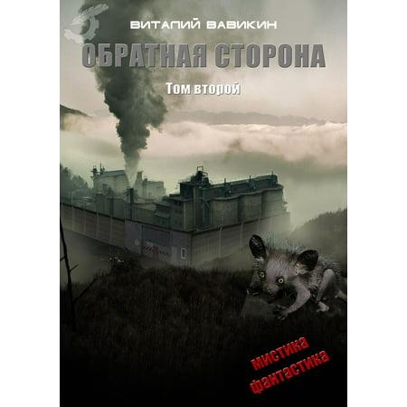 ebook Geronimo: A Biography (Greenwood Biographies)