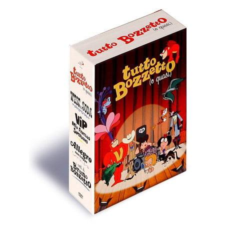50s Soda Shop (Tutto Bozzetto 4-DVD Box Set ( West and soda / Allegro non troppo / Vip, mio fratello superuomo ) ( West and soda / Allegro non troppo / VIP: My)
