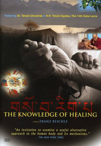 Knowledge of Healing by FIRST RUN FEATURES HOME VIDEO