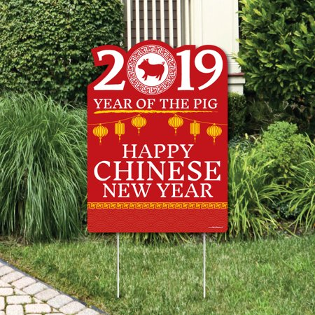 Chinese New Year - Party Decorations - 2019 Year of the Pig Welcome Yard Sign - Cheap Chinese New Year Decorations