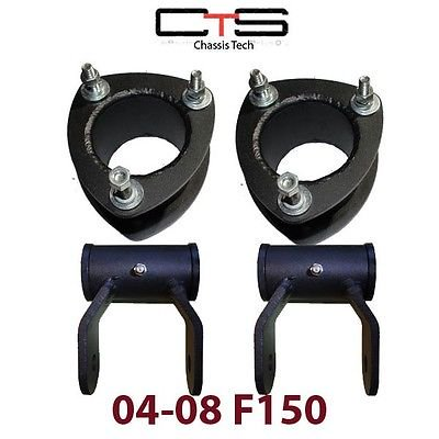 Front Lift Shackles (04-2012 F-150 3