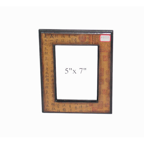 Oriental Furniture Chinese Character Picture Frame