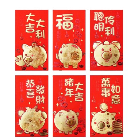 Red Envelope Gift - Big Chinese Lucky Money Red Envelopes for Lunar Year of Pig