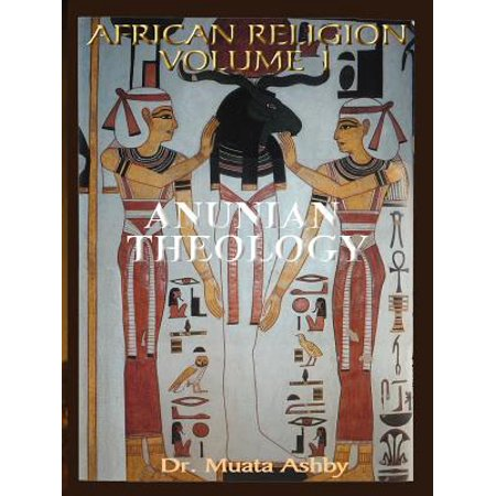 African Religion Volume 1 (African Religion Vol 2)