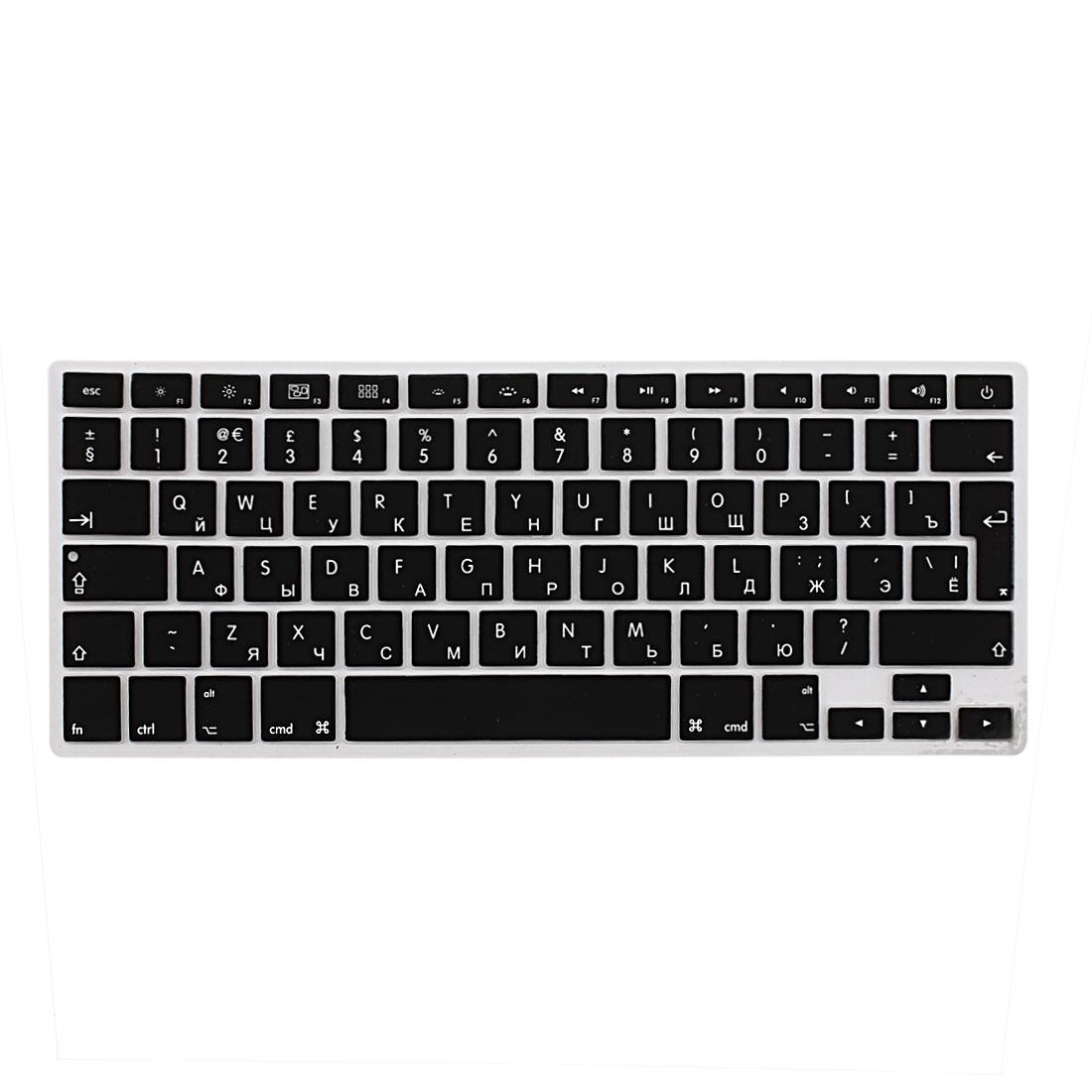 "Russian Silicone Keyboard Skin Cover Black for Apple Macbook Air 13""15""17"" EU"