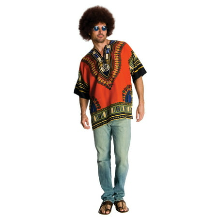 Adult Hippie Costume - Male Hippie Outfits
