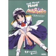 Mahoromatic, Vol. 3: Full Metal Maid Complete Collection (Widescreen)