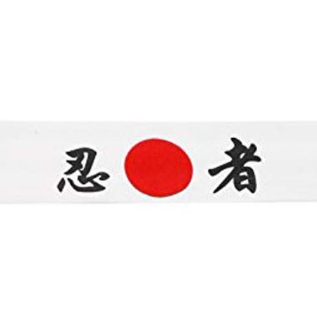 White Sushi Chef Headband Japanese Symbol Ninja Print -Tie on Headband For Sports, Cooking (Ninja Headbands)