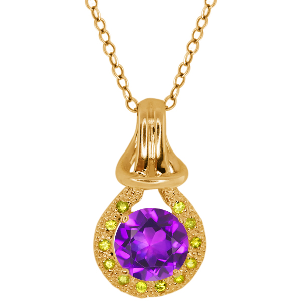 1.42 Ct Purple Amethyst Yellow Sapphire Yellow Gold Plated Silver Pendant