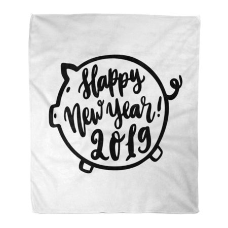 POGLIP Throw Blanket Warm Cozy Print Flannel The Saying Happy New Year in Calligraphic and Silhouette of Pig Merry Christmas Comfortable Soft for Bed Sofa and Couch 58x80 Inches - image 1 of 1