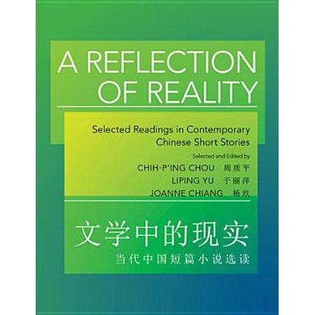 Princeton Language Program: Modern Chinese: A Reflection of Reality (Paperback)