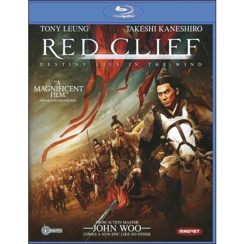 Red Cliff (Theatrical Version) (Mandarin) (Blu-ray)