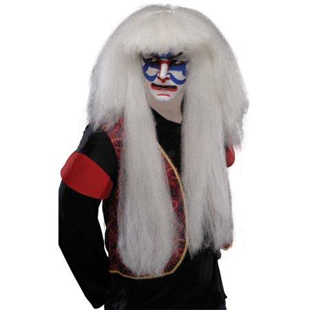 Adult White Asian Japanese Kabuki Theatre Drama Costume Wig (Diy Japanese Costume)