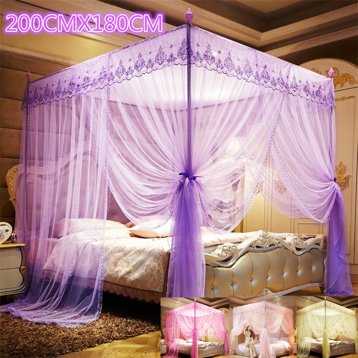 - Full Four Corner Post Elegant Mosquito Net Bed Canopy Set Mosquito