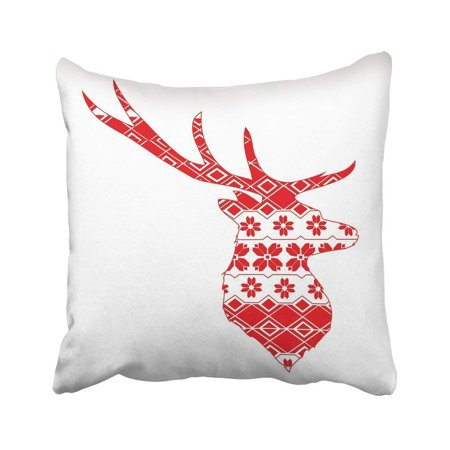 USART Black Head Deer Silhouette White Abstract Animal Antler Buck Drawing Graphic Pillowcase Cushion Cases 20x20 inch ()