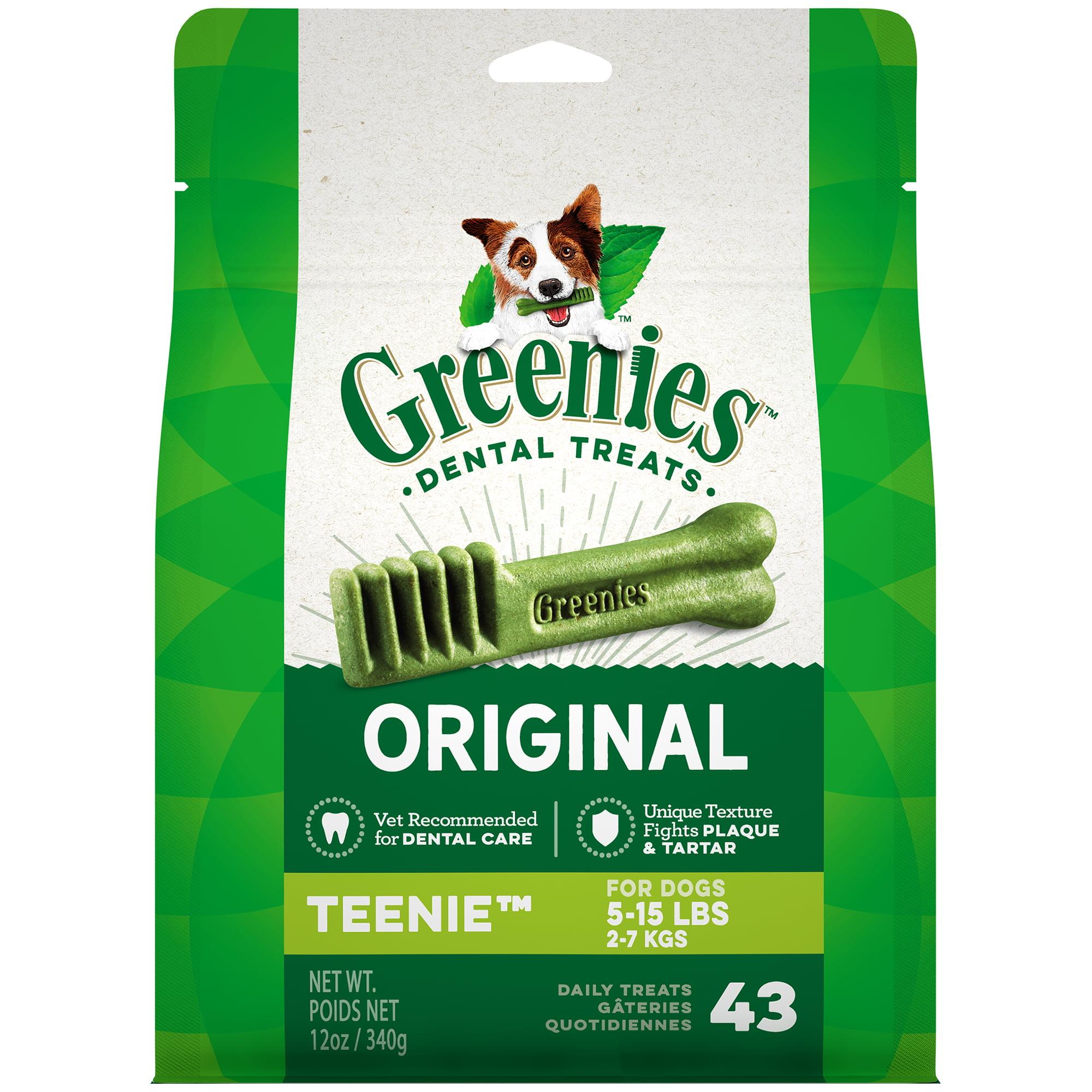 ADMC 12oz Teenie Greenies 04131