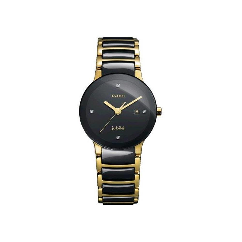 Rado Women's Centrix Diamond 31mm Two Tone Ceramic Band &...
