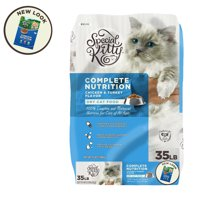 [Multiple Sizes] Special Kitty Complete Nutrition Formula Dry Cat Food, Chicken & Turkey Flavor