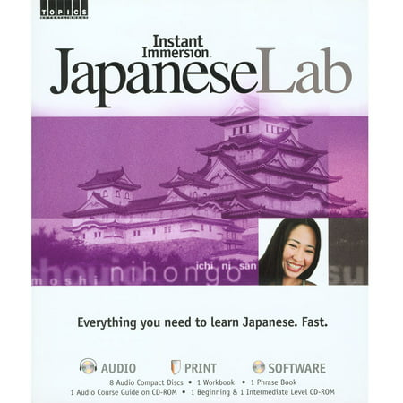 Instant Immersion Language Japanese Lab for Windows and Mac