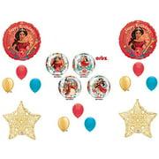 ORBZ ELENA OF AVALOR Happy Birthday Party Balloons Decoration Supplies Disney Show