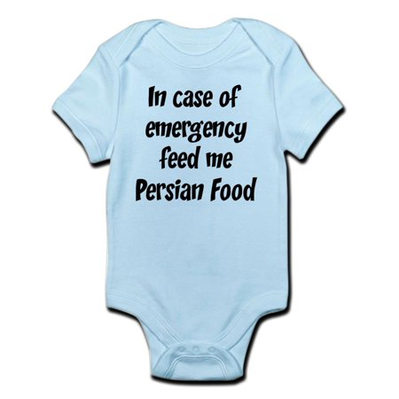 (CafePress - Feed Me Persian Food Infant Bodysuit - Baby Light Bodysuit)