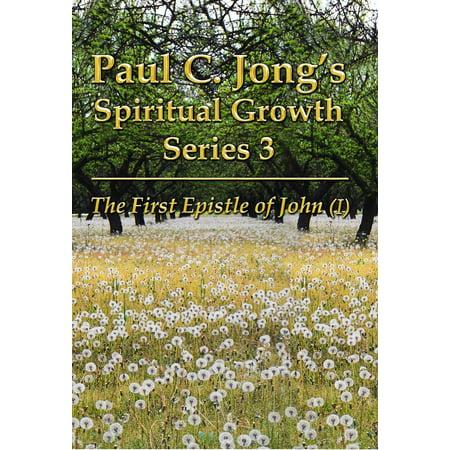 The First Epistle of John (I) - Paul C. Jong's Spiritual Growth Series 3: - (Grotto Series)