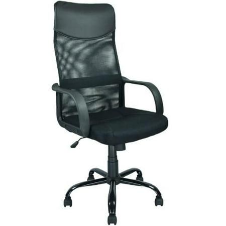 (New Black Modern Fabric Mesh High Back Office Task Chair Computer Desk Seat O25)