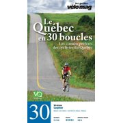 30. Gaspésie (Matane) - eBook