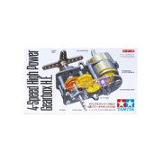 72007 4-Speed High Power Gearbox H.E. Multi-Colored