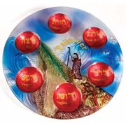 Holy Land Gifts 121254 Passover Plate-The Lord Parts The Seas, 11 inch Glass