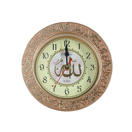 IslamicDecorations Small Round Bronze and Gold-tone Ayatul-Kursi Bezel Allah Design Wall or Desk Clock 7.25-inch (18.25cm)