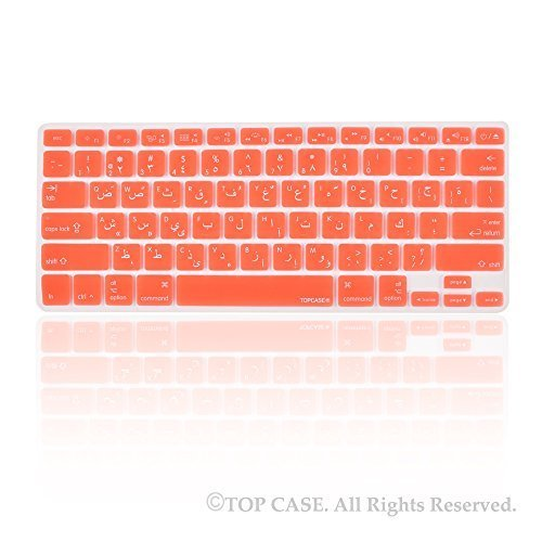 "TopCase Arabic Letter Silver Silicone Keyboard Cover Skin for Macbook 13"" Unibody / Macbook Pro 13"" 15"" 17"" with or without Retina Display / New Macbook Air 13"" / Wireless Keyboard + Topcase Mouse Pad"