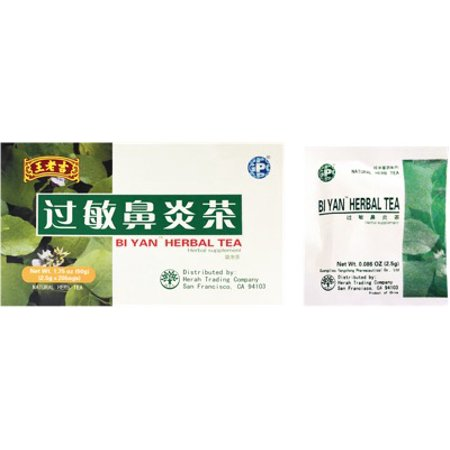 Wang Lao Ji Bi Yan Herbal Tea