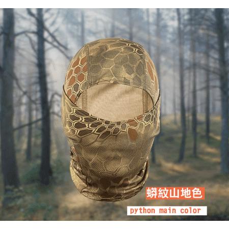Full Face Mask Hood Balaclava Headgear Caps Camouflage Sun Hat Winter Neck Warm Headwear Scarf Color:Brown