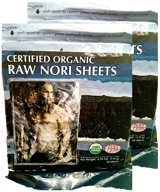 Raw Organic Nori 100 SHeets Pack Vegan Certified Kosher Sushi Wrap Papers Unheated, Not... by RawNori