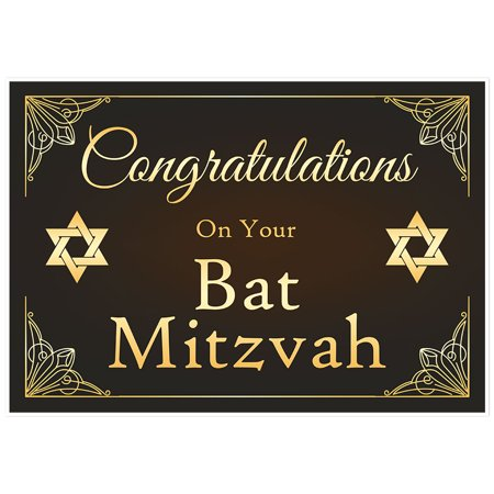 Gold and Black Bat Mitzvah Celebration - Bat Mitzvah Dance