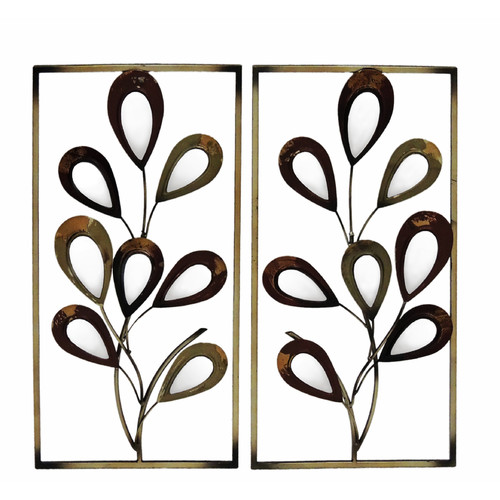 Gallerie Decor Geo 2 Piece Leaf Branches Sculpture Wall Decor Set
