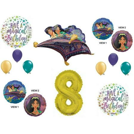 Aladdin 8th Birthday Party Balloons Decorations Supplies Jasmine Gold - 8th Birthday Party Ideas