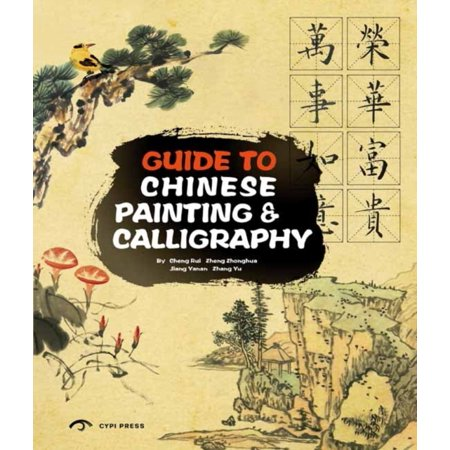 Guide to Chinese Painting and Calligraphy