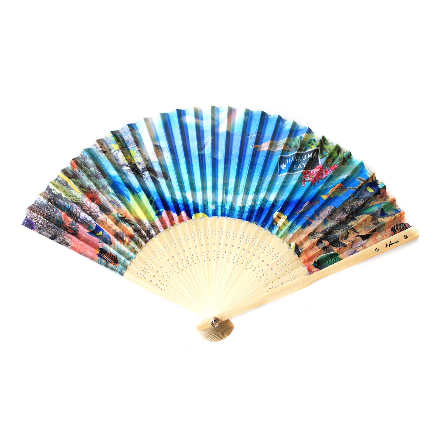 Hawaii Luau Party Favors Wedding Fabric & Wood Folding Hand Fan in Hanauma Bay