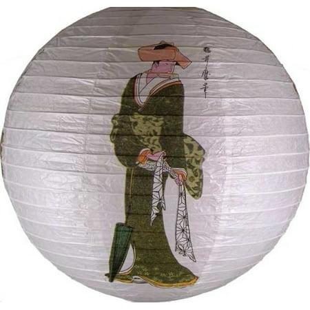 Japanese Geisha Design Round Paper Lantern (White) - Japanese Paper Lanterns