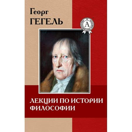 ebook Ten