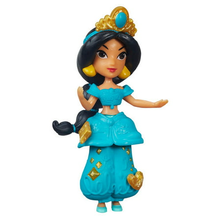 Disney Princess Little Kingdom Classic Jasmine - Princess Jasmine Inspired Outfit