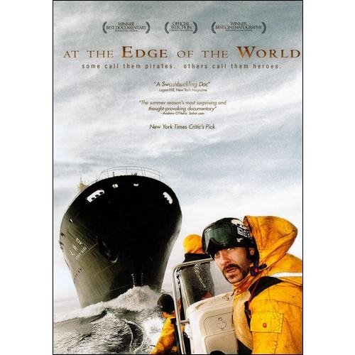 At The Edge Of The World (Widescreen)