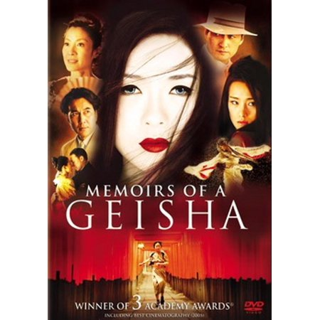 Memoirs of a Geisha (DVD)](Halloween Geisha)