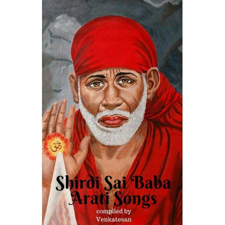Shirdi Sai Baba Arati - eBook